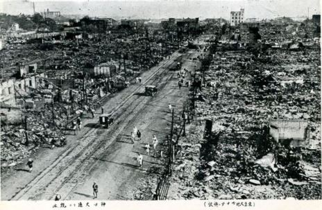 Tokyo after the Kanto earthquake, 1923. Photo credit: Richard J. Samuels.