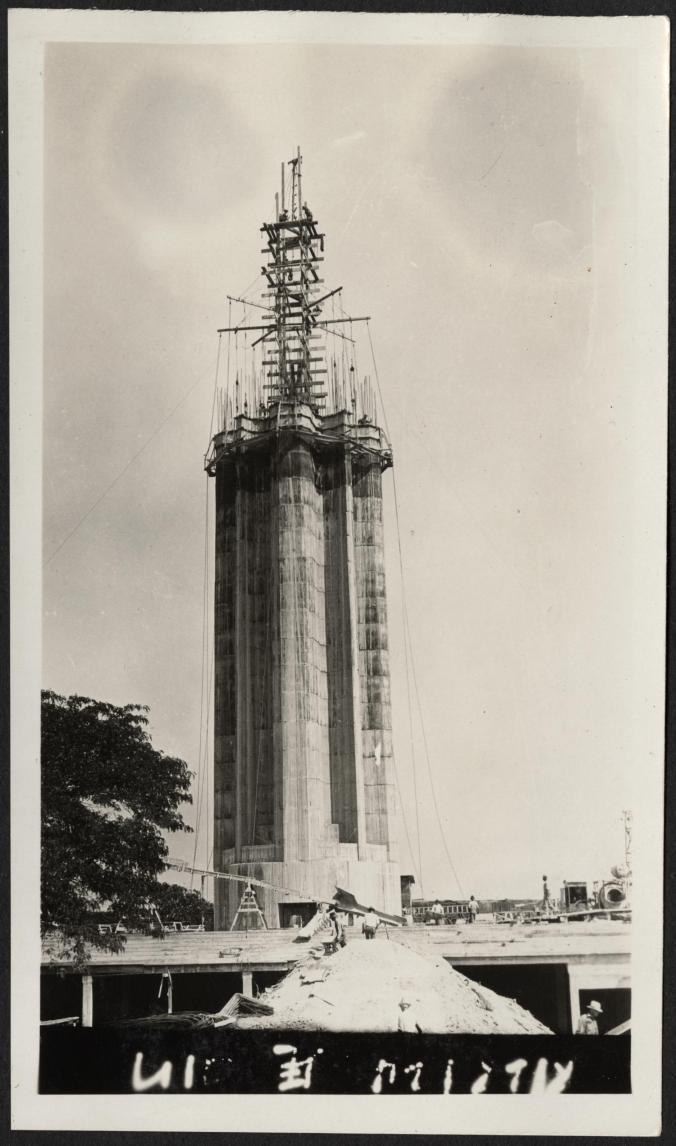 memorial_1923